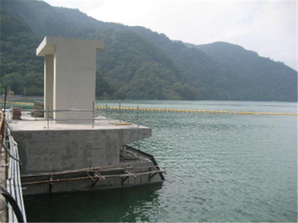 Wansong Hydroelectric Power Project