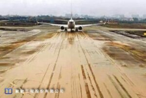 某機場滑行道雨季時發生嚴重伸縮縫及道版裂縫噴泥漿現象