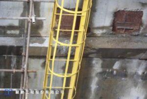 水平支撐樑接頭滲漏