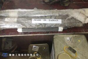 採用歐美日成功運用的彈性及剛性樹脂覆合式施工法及台灣制造高質量漿材