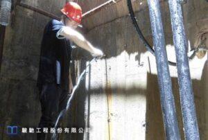 排水一段時間即停止區塊,紀錄出水量換算灌漿量