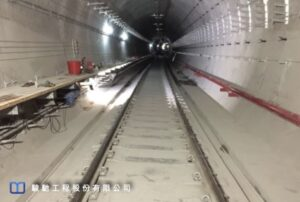 tunnel invert was successfully completed