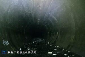 a deep underground sewage discharge tunnel