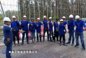 駿馳工程泰國分公司Jines (Thailand) Co., Ltd