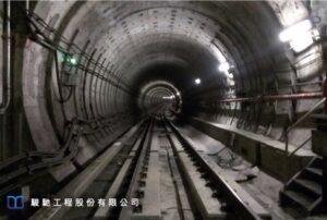 圓滿達成軌道隧道滲漏水修復工作