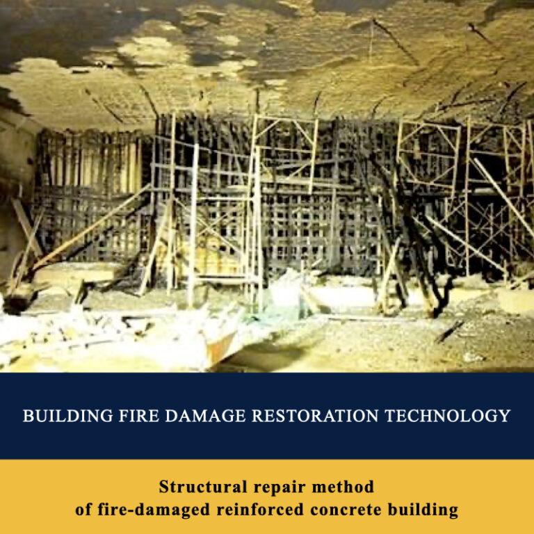 Building Fire Damage Restoration Technology